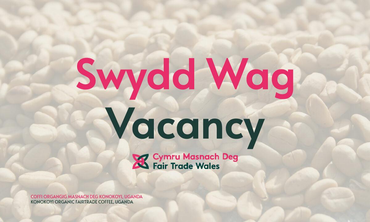 swydd wag vacancy